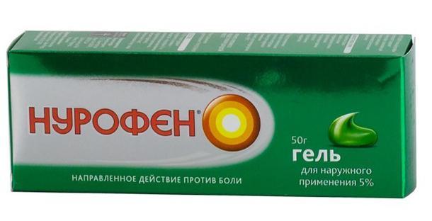 нурофен от простуды