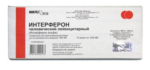 человеческий препарат от глистов