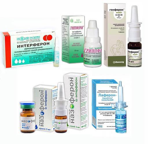 новые противовирусные препараты от гриппа детям
