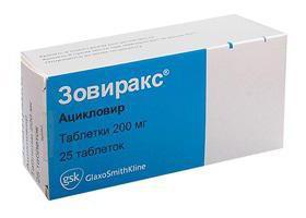 Применение препарата Зовиракс при беременности: рекомендации врача