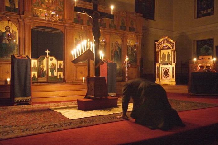 молитва на коленях рисунок