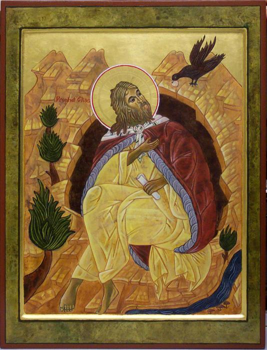 """Икона """"Илья Пророк"""": в чем помогает и ...: fb.ru/article/175378/ikona-ilya-prorok-v-chem-pomogaet-i-kakoe..."""