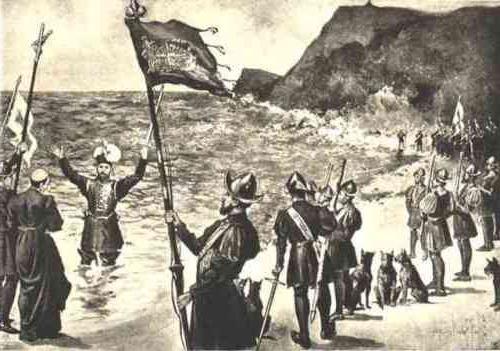 кто открыл тихий океан в 1513