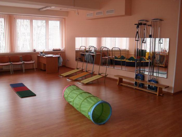 Гбуз кк петропавловск камчатская городская поликлиника 2