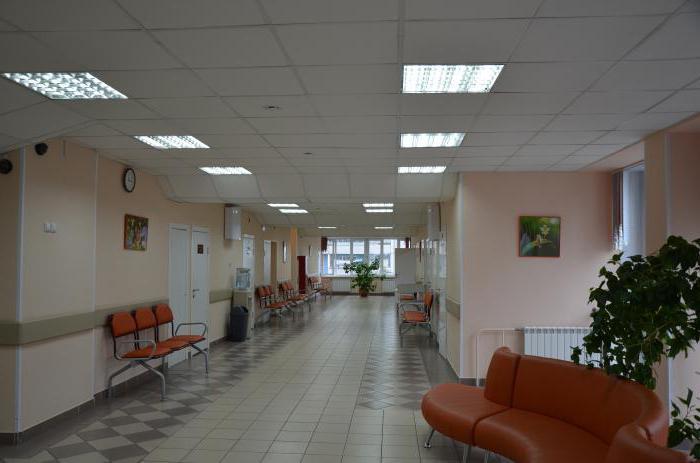 Детская костинская поликлиника королев