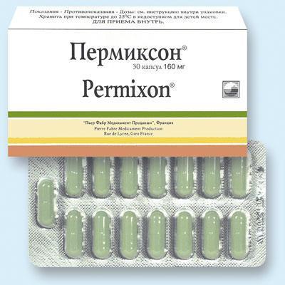 дешевые таблетки от глистов для профилактики
