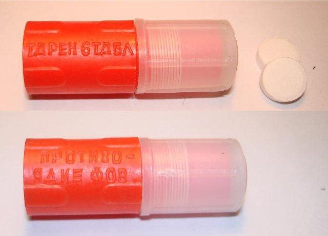 таблетки тарена инструкция