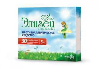 Нутрилон Пепти Аллергия - состав детской смеси,