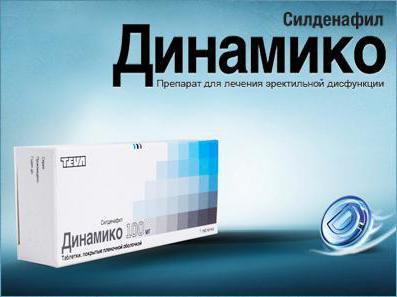 российские препараты от эректильной дисфункции