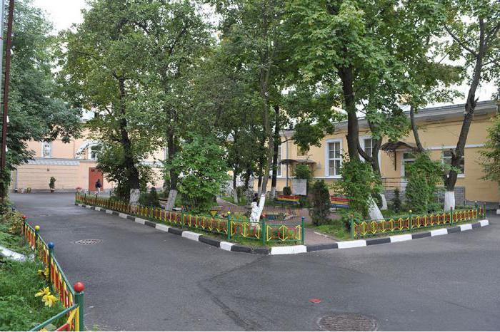 Детская поликлиника андреевка зеленоград