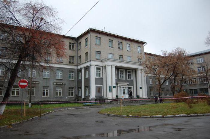 клиническая больница 34 новосибирск