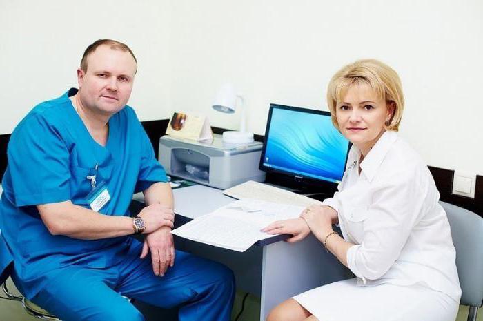 Нефтеюганск стоматологическая поликлиника 3