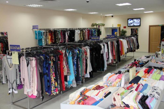 Секонд хенд омск каталог одежда верхняя для подростков