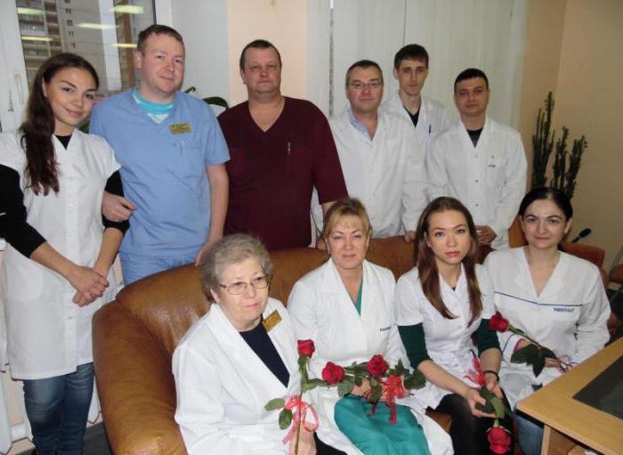 Должностные обязанности врача общей практики поликлиники