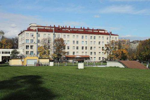 Регистратура 1 городской больнице усть-каменогорск