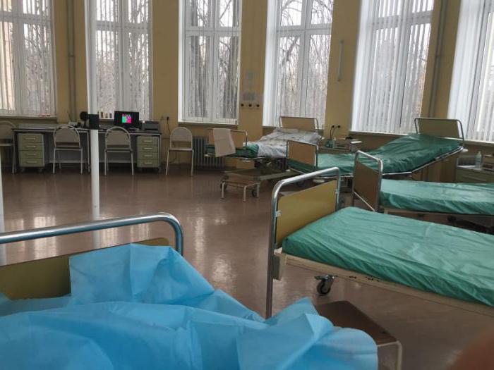 С эрозией кладут в больницу