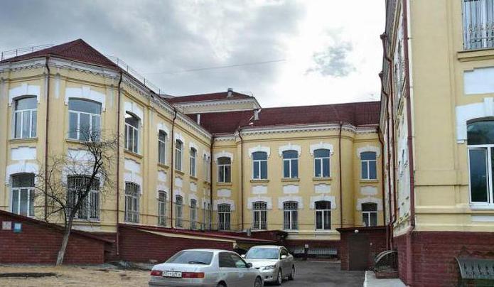Саратовский медицинский центр федерального медико биологического агентства
