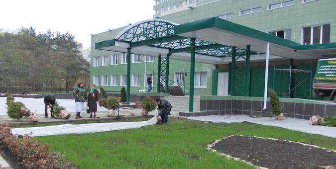 Старый оскол туберкулезная больница официальный сайт