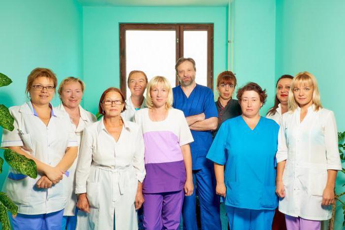 роддом на севастопольском центр планирования семьи