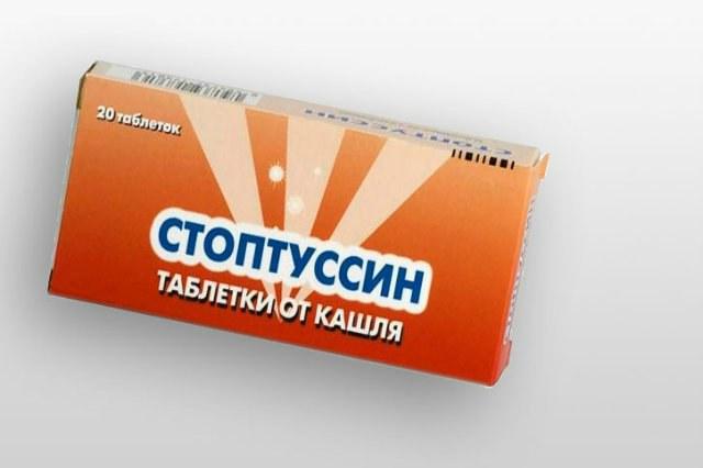 таблетки от сухого кашля взрослым лучшие
