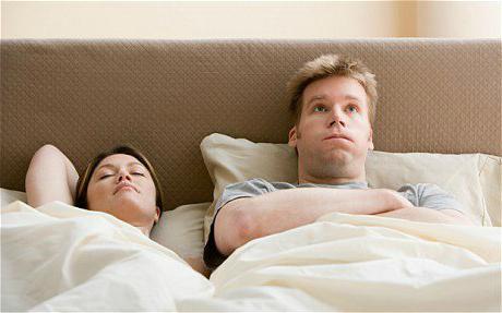 Какое нужно снотворного чтобы усыпить девушку фото 428-394