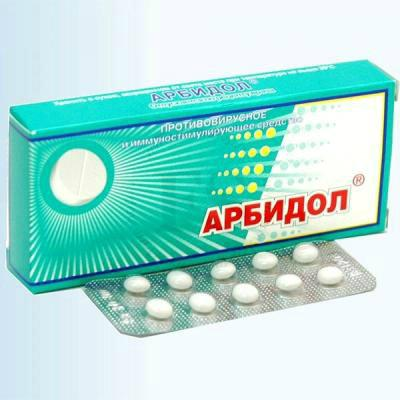 противовирусные препараты таблетки
