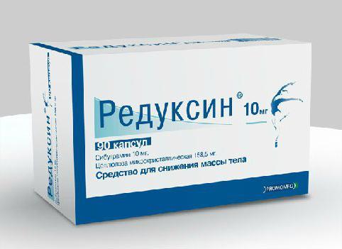 Редуксин  отзывы о капсулах для похудения  2