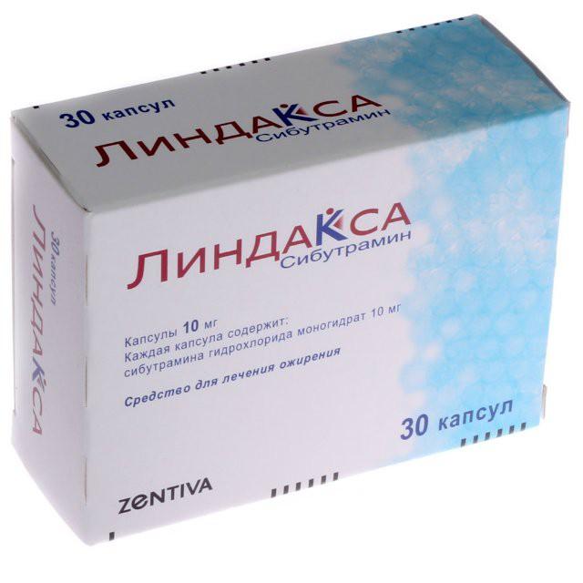 препарат для похудения глюкофаж отзывы