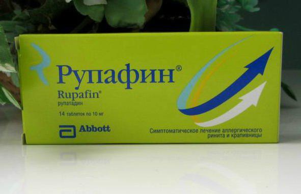 таблетки от аллергии в тайланде