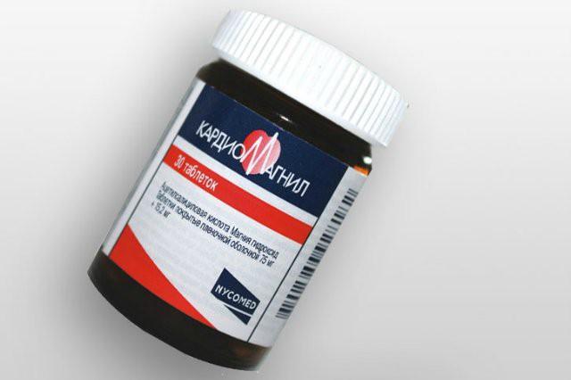 кардиомагнил снижает холестерин