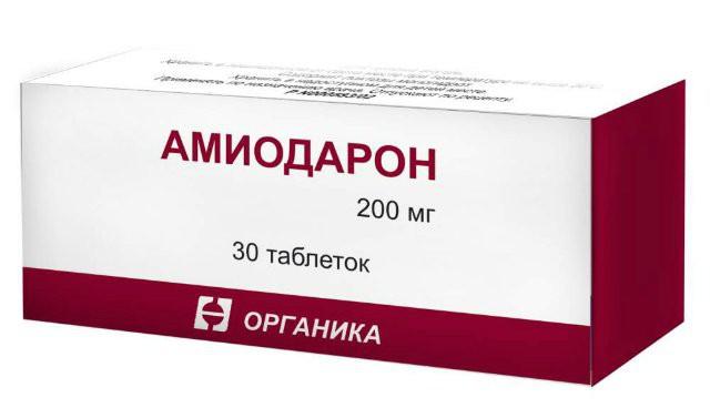 купить лекарство бактефорт в москве