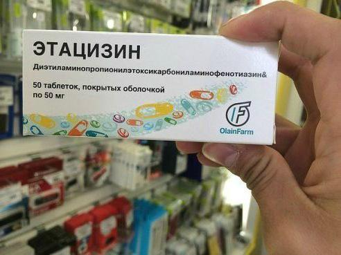 какие таблетки относятся к статинам