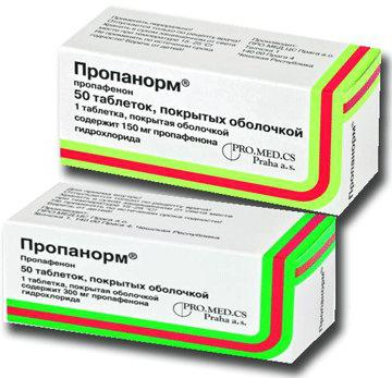 пропанорм лекарство инструкция - фото 11