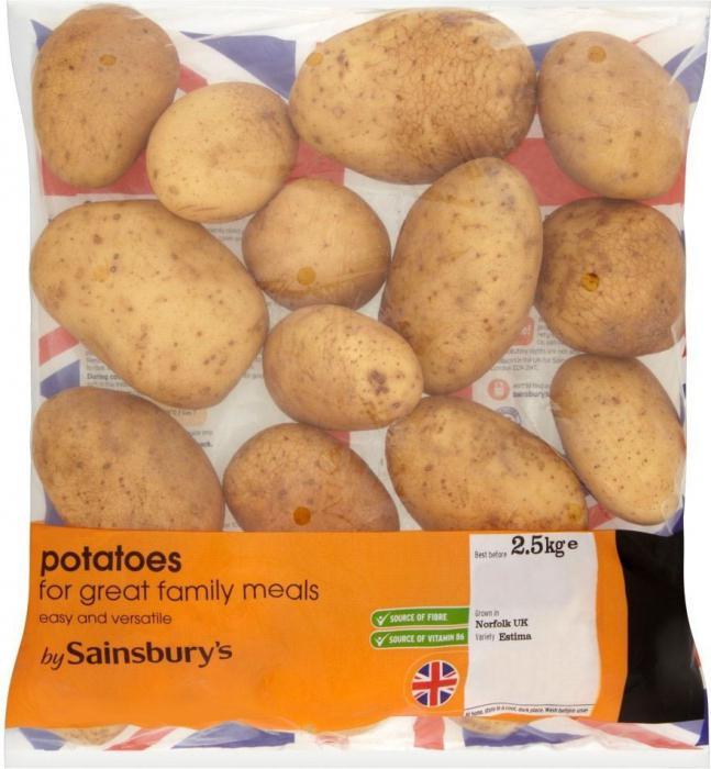Гала картофель