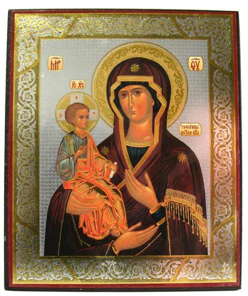 "Троеручица"" - икона Божией Матери ...: fb.ru/article/157102/troeruchitsa---ikona-bojiey-materi-znachenie-i..."