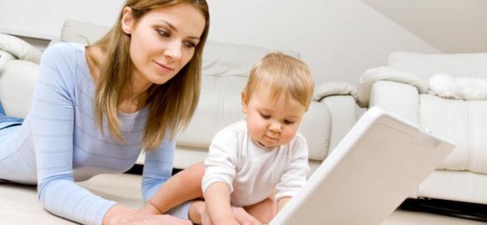 Для детского сада документы: какие и куда подавать