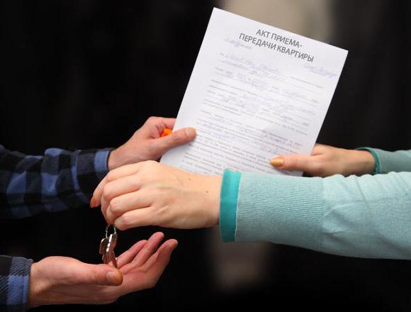 Оформление и сроки регистрации права собственности на квартиру