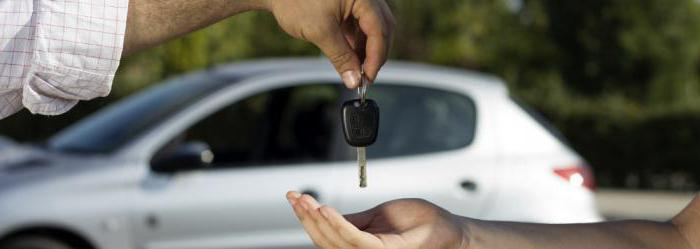 срок снятия ограничения на регистрационные действия автомобиля