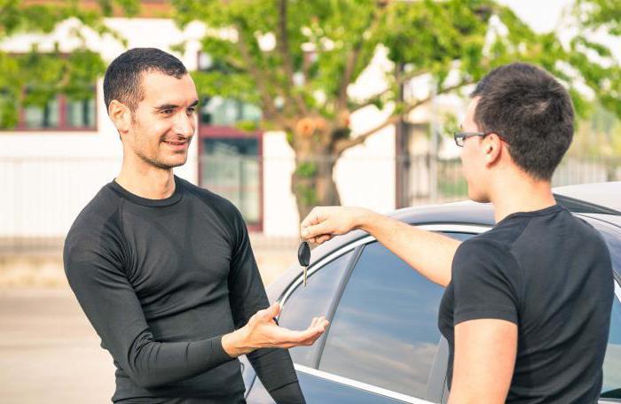 проверить автомобиль на ограничение регистрационных действий
