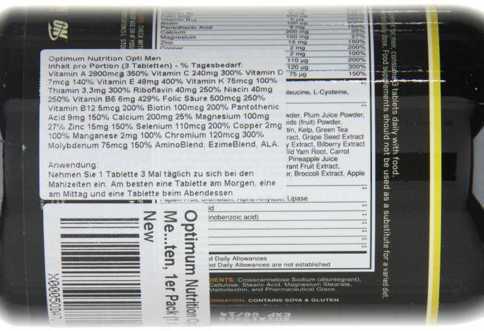 Витамины Опти Мен Инструкция По Применению - фото 10