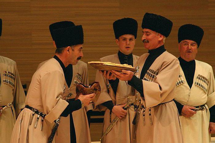 праздник джеоргуба у осетин
