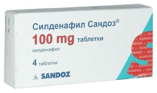 силденафил при панкреатите