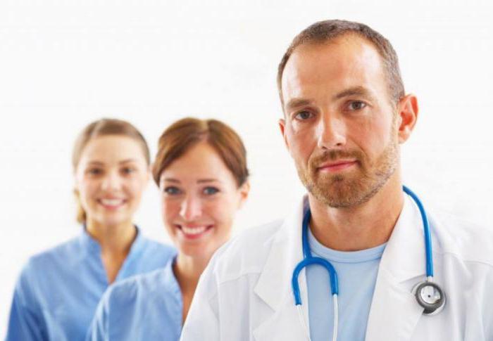 витафон отзывы врачей