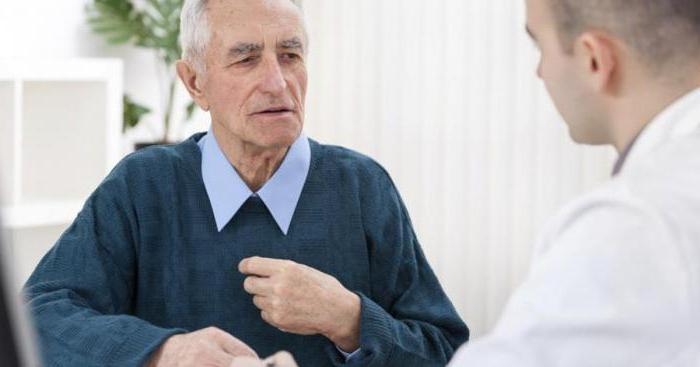Причины бактериального простатита
