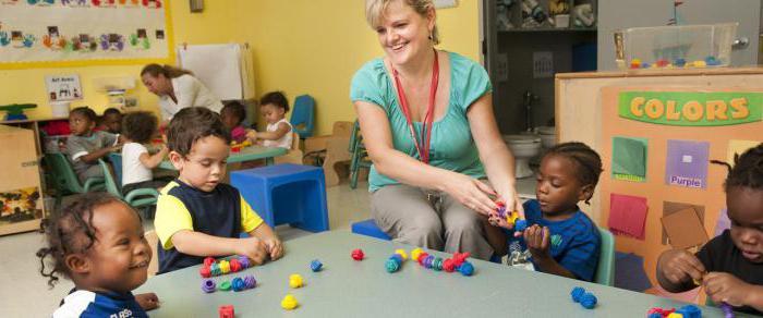 программа детей аутического спектра
