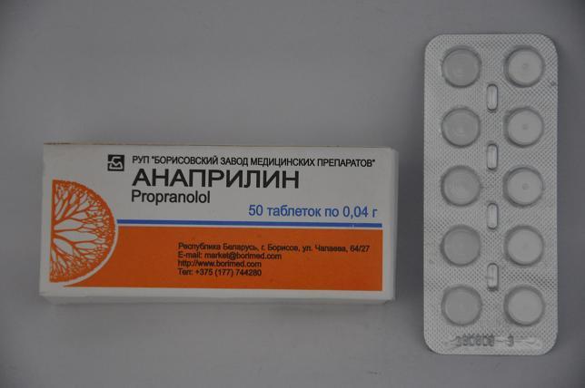 Анаприлина таблетки инструкция по применению