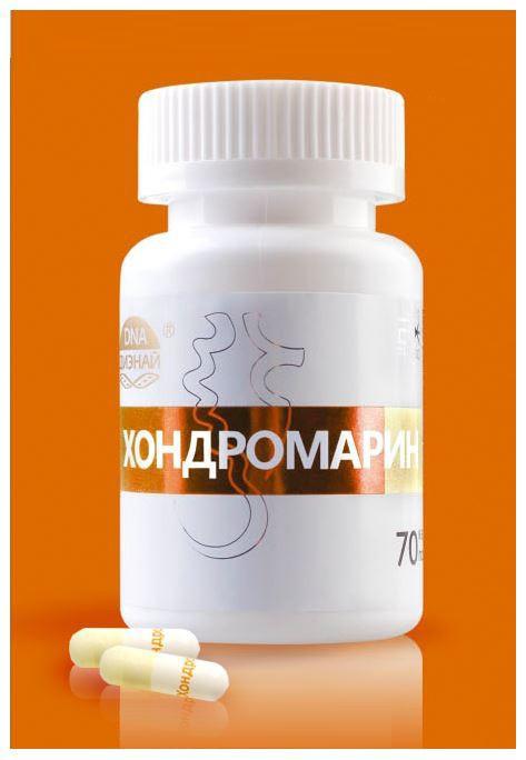 хондромарин инструкция по применению цена отзывы аналоги - фото 3