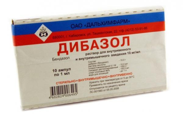 дибазол при гриппе как принимать