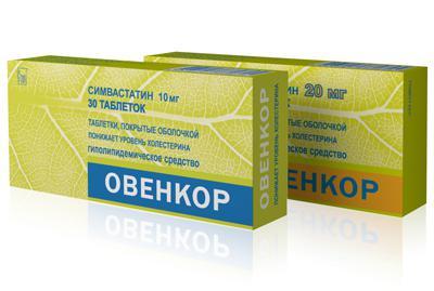 лекарство симвастатин 20 мг