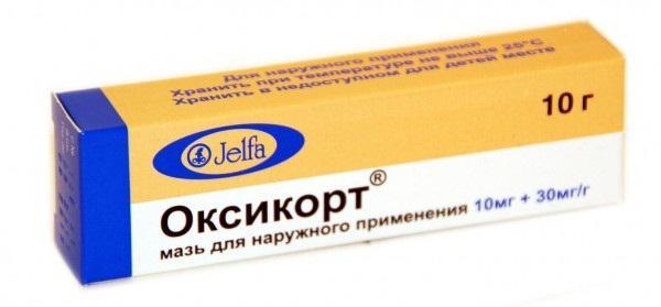 лекарство оксикорт